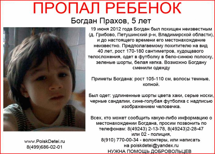 http://petushki-city.ru/files/0002/10/47/33941.png